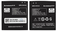 Аккумулятор Lenovo BL197, 2000mAh (батарея, АКБ)