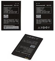 Аккумулятор Lenovo BL203, 1500mAh (батарея, АКБ)