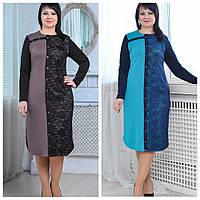 Платье женское больших размеров «Надия» (Бирюзовое, мокко | 50, 52, 54, 56)