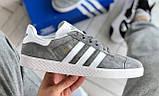 Мужские кроссовки Adidas Gazelle в стиле Адидас Газели СЕРЫЕ (Реплика ААА+), фото 5