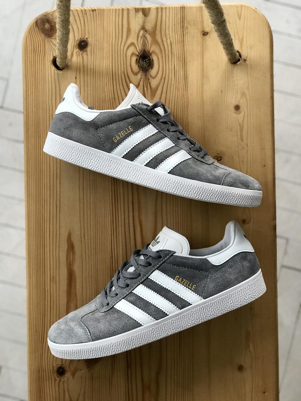 Мужские кроссовки Adidas Gazelle в стиле Адидас Газели СЕРЫЕ (Реплика ААА+)