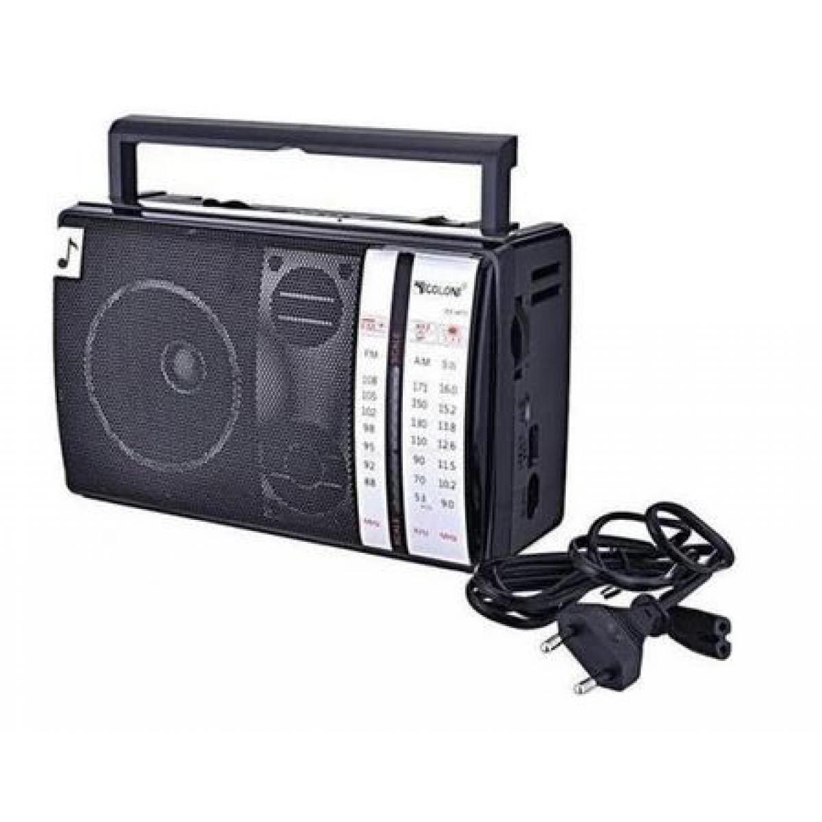 Радиоприемник портативный RX-M70BT