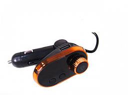 Трансмиттер FM CAR Q15 5572 с Bluetooth и кабелем 3 в 1, фото 2