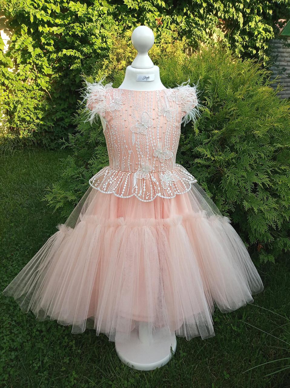 Р 122, детское нарядное платье кораллового цвета