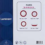 Rubis Сервиз столовый 19 пр. Luminarc N4492, фото 6