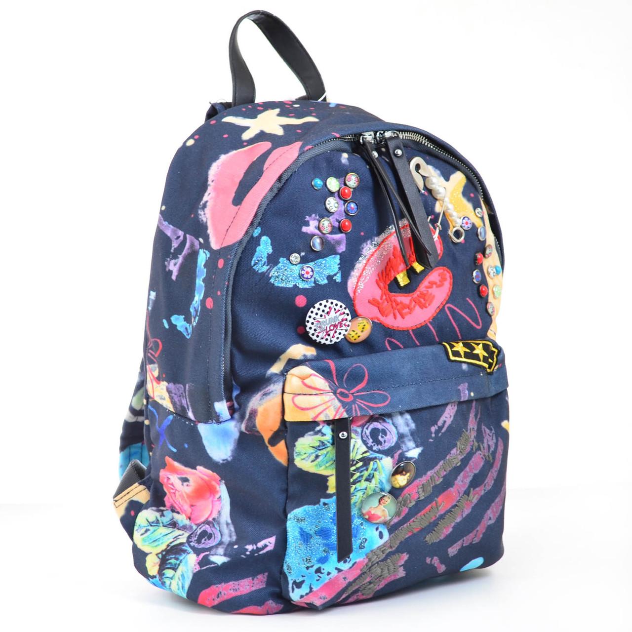 Сумка-рюкзак YES, темно-синий