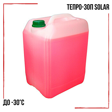 Тепро-30П Solar жидкость для солнечных систем теплоноситель пропиленгликоль, фото 2