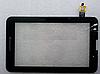 Оригинальный тачскрин / сенсор (сенсорное стекло) для Lenovo IdeaTab A3000 (черный цвет)