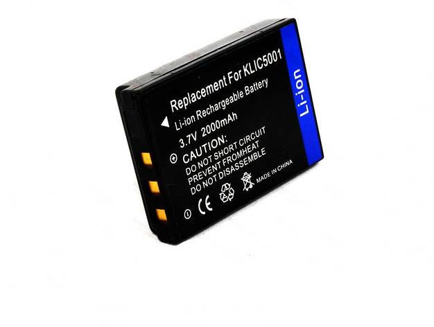 Батарея Sanyo DB-L50 DMX-FH11 WH1 HD2000, фото 2