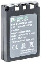 Аккумулятор PowerPlant Olympus Li-10B, Li-12B 1500mAh