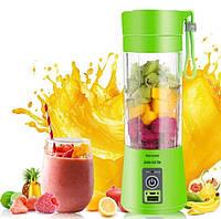 🔥 Фитнес блендер шейкер Smart Juice Cup Fruits USB для коктейлей и смузи, фото 1