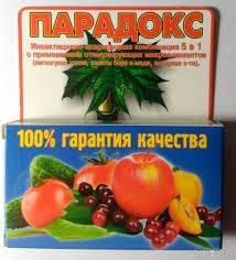 Інсекто-акарицид Парадокс 20 р.