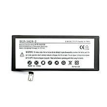 Аккумулятор PowerPlant Apple iPhone 6S (616-00036) new 1715mAh