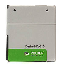 Аккумулятор PowerPlant HTC Desire HD (BA S470) 1200mAh
