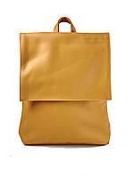 Рюкзак подростковый унисекс с клапаном городской средний непромокаемый из экокожи желтый школьный, фото 1