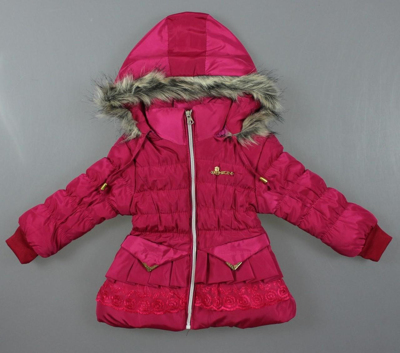 {есть:2 года} Куртка для девочек  . Артикул: GZ000-8 [2 года]