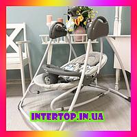 Укачивающий центр детский CARRELLO Grazia CRL-7502 серый цвет. Детское кресло-качалка от рождения