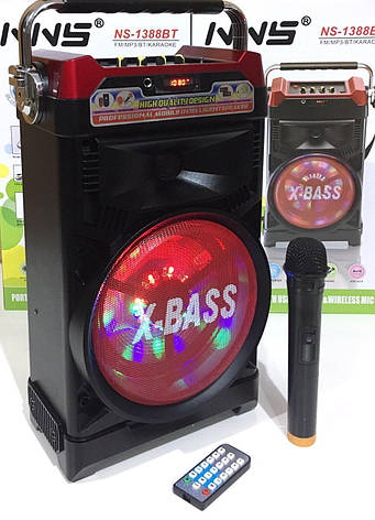 Радио RX 1388 BT, фото 2