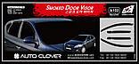 Дефлектори вікон (вітровики) Hyundai i30 HB 2007-2012 (Autoclover A102), фото 6