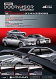 Дефлектори вікон (вітровики) Hyundai i30 HB 2007-2012 (Autoclover A102), фото 7