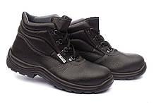 Спец обувь ботинки с мет носком класс защиты S3