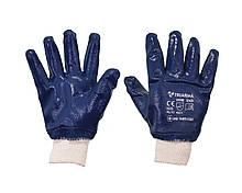 Захисні промислові рукавички з двошаровим повним покриттям з нітрилу.