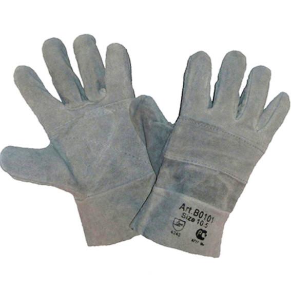 Перчатки замшевые с усиленым налодоником
