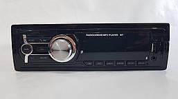 Автомагнитола A606 (USB/FM/AUX/Bluetooth/1 din)в стиле Sony, фото 2