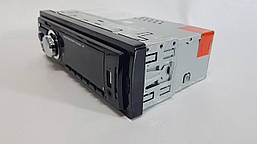 Автомагнитола A606 (USB/FM/AUX/Bluetooth/1 din)в стиле Sony, фото 3