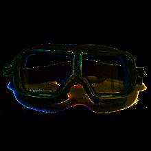 Очки защитные со стеклом ЗП1-80 Капитал