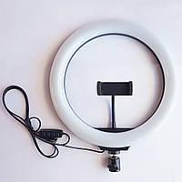 Кольцевая LED лампа USB с держателем для телефона LC-330 (33 см)