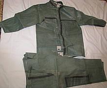 Костюм резиновый шахтерский Спец одежда резиновая шахта резина