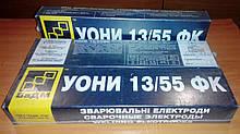 Электроды УОНИ 13/55ФК Ø3