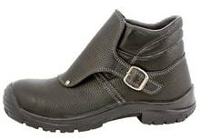 Спец обувь для сварщиков с закрытыми шнурками
