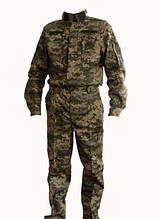 Костюм камуфляжный пиксель военная форма