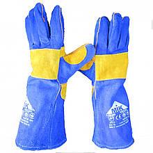 Перчатки крагами сварочные синие МИК Усиленные