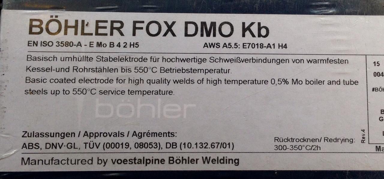 Bohler FOX DMO Kb ф3.2