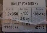 Bohler FOX DMO Kb ф3.2, фото 2