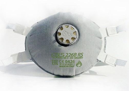 Респиратор с клапаном для сварщиков BLS 226rs FFP2