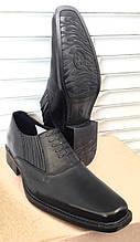 Туфлі офіцерські (шкіра) тільки 41 розмір