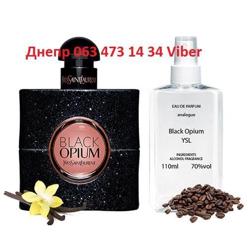 Yves Saint Laurent Black Opiumдля женщин, Analogue Parfume 110 мл