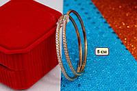 Серьги кольца с камнями 5 см