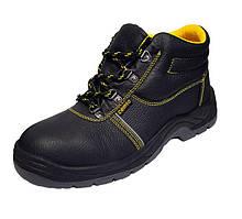 Спец обувь (Ботинки рабочие) cemto на ПУП подошве, взуття спеціальне (черевики робочі).