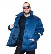 Куртка робоча утеплена