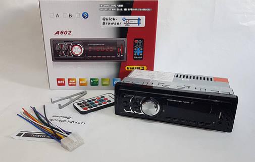 Автомагнитола A602 (USB/FM/AUX/Bluetooth/1 din)в стиле Sony, фото 2