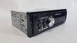 Автомагнитола A602 (USB/FM/AUX/Bluetooth/1 din)в стиле Sony, фото 3