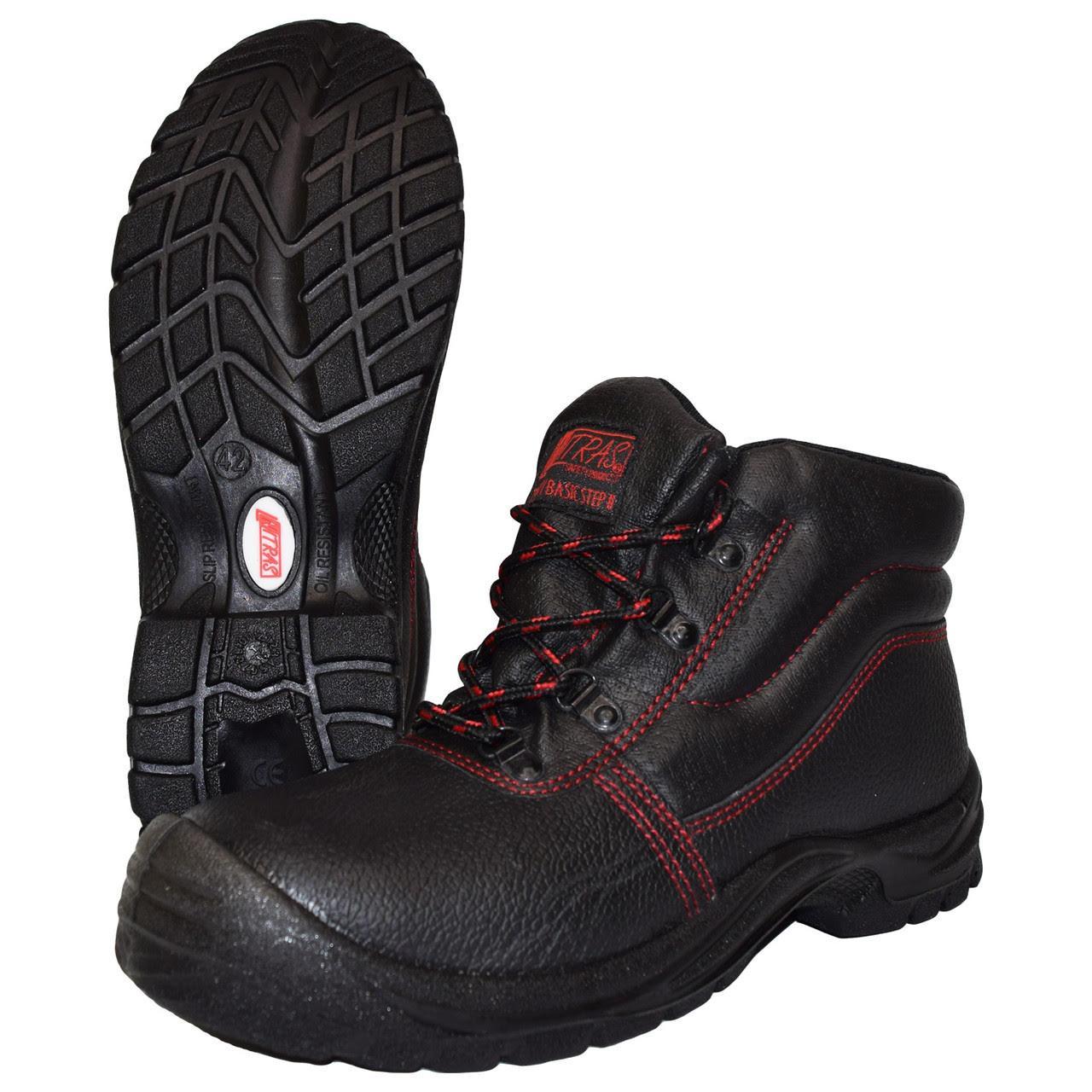 Ботинки с металлическим носком S3 NITRAS Original
