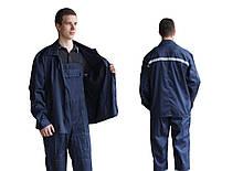 Костюм с полукомбинезоном Грета полу комбинезон + куртка