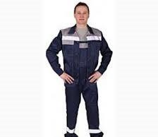 Костюм робочий комбінезон (куртка
