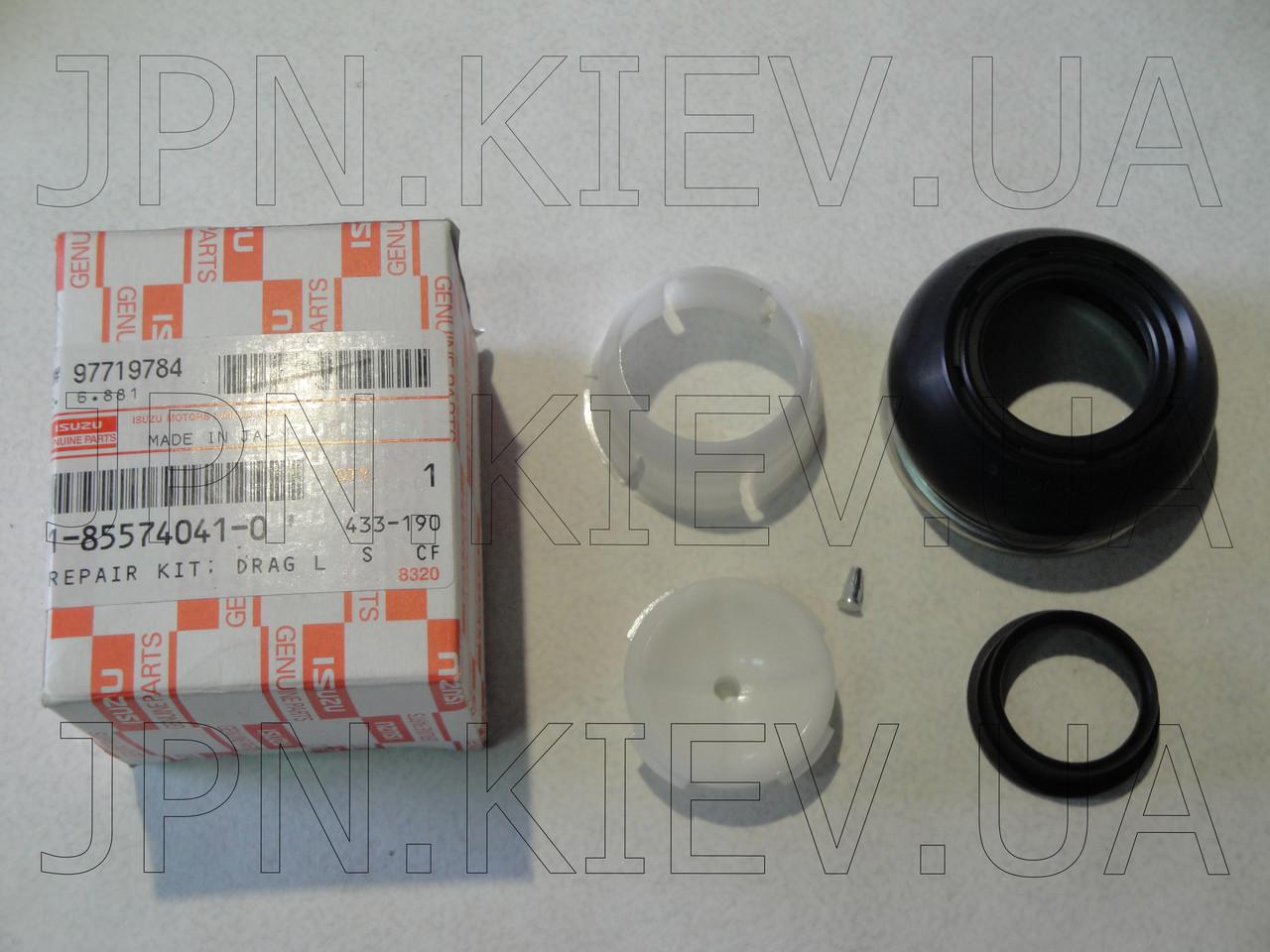 Ремкомплект наконечника продольной рулевой тяги ISUZU 6НЕ1 (1855740410) ISUZU